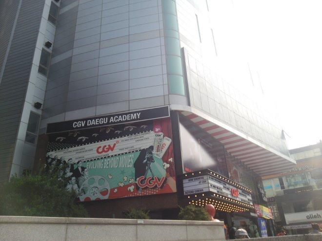 CGV大邱アカデミーの看板(2015年10月22日撮影)