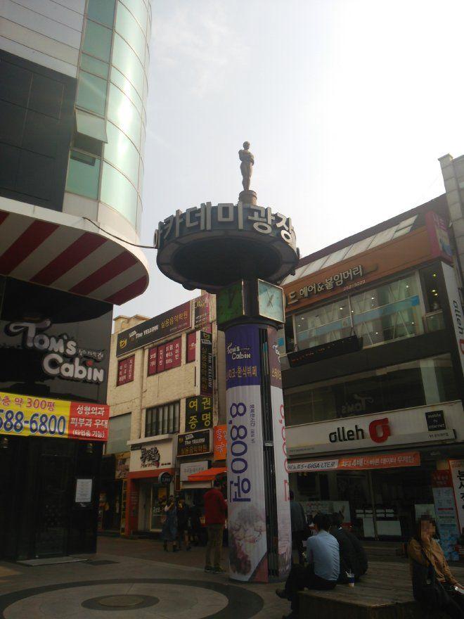 ビルの入口手前にあるアカデミー広場(2015年10月22日撮影)