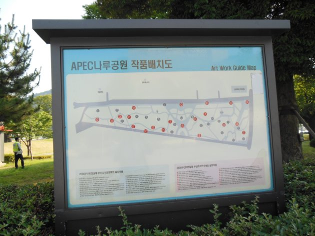 APECナル公園内の地図1(2016年6月撮影)