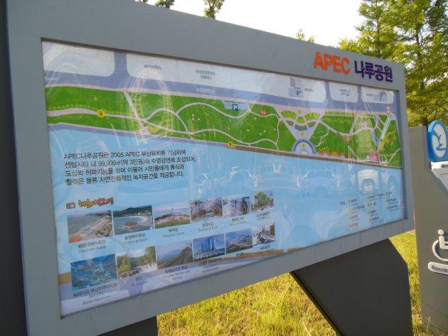 APECナル公園内の地図2(2016年6月撮影)