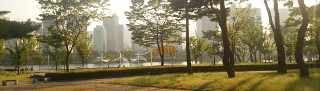 APECナル公園